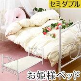 パイプベッド セミダブル ベット 姫様 デザインベッド 姫系 パイプ ベッド 寝具 プリンセスベッド 白 ホワイト ロマンチック スチールベットセミダブルベット エレガント おしゃれ あす楽対応