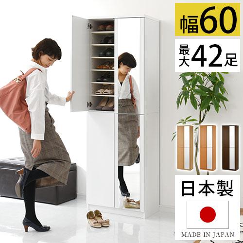 【クーポンで1,000円OFF】 日本製 下駄箱 シューズボックス スリム サイズ ミラー…...:gekiyasukaguya:10000072
