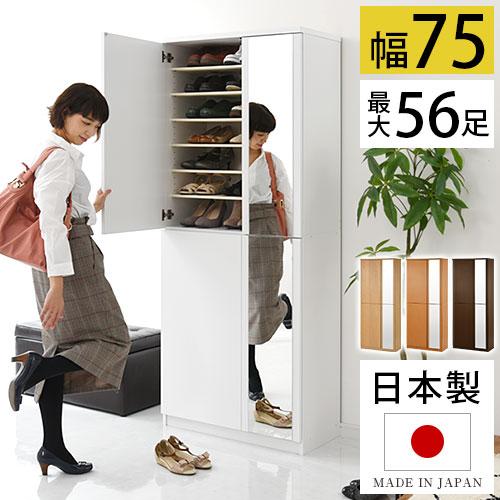 【クーポンで2,000円OFF】 日本製 国産 下駄箱 シューズボックス スリム サイズ …...:gekiyasukaguya:10000119