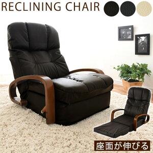 クーポン リクライニング クッション デザイン シングル ソファー