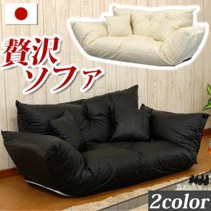 クーポン ソファー リクライニング ブラック