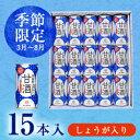 月桂冠 冷やし甘酒190g缶(しょうが入り)【ギフトケース入り】【送料無料】