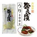 月桂冠 奈良漬:うり袋詰(400g)