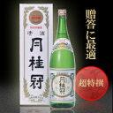 月桂冠超特撰 特別本醸造1.8Lびん詰【特別本醸造】