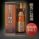 洗練された香りと軽快な味のキレが特徴の金箔入り特別本醸造酒。