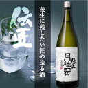 月桂冠 伝匠 純米吟醸1.8Lびん詰【純米吟醸】【送料無料】【クール便】
