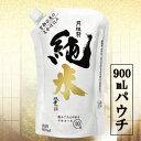 月桂冠 純米パウチ900mL 1本【純米】