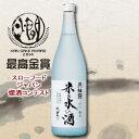 月桂冠 米と水の酒720mLびん 1本【純米】