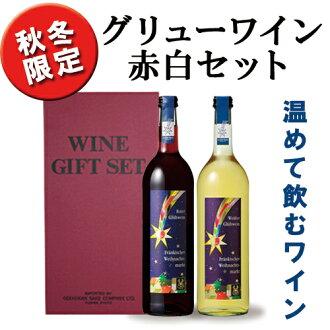 月桂樹 Franken 長大酒紅色和白色 750 毫升 × 2 這設置與 [德國] [禮物案例件] 2 杯