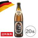【ドイツビール】ビショーフスホフ アルトファーター ヴァイスビアボック500mLびん 20本