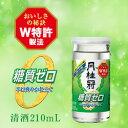 月桂冠 エコカップ糖質ゼロ210mL 30本入【送料無料】