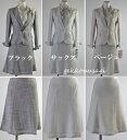 ラメ入り織り生地3点セットスーツブラック/サックス/ベージュ揺れるプリーツスカート