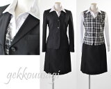 【RCP】小さいサイズ 5号/7号/9号/11号/13号/15号/17号 3つボタンジャケット【ブラック・グレー】+機能性抜群ベスト+ウエストゴム入りスカート OL 制服 事務服