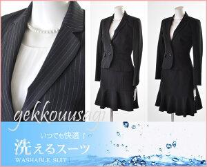 スカート ジャケット