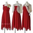 小さいサイズ 7号/9号/11号/13号/15号/17号/19号 大きいサイズ 半袖ボレロ&裾アシンメトリードレス フォーマルワンピース 美シルエッ..
