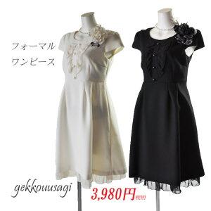 【あす楽】9号/11号/13号 裾レースがフェミニンなお嬢