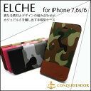 iphone7ケース【ELCHE for iPhone 7/...