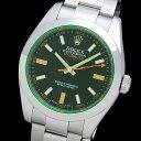 オーバーホール・仕上げ済み ロレックス ミルガウス 116400GV グリーンサファイアクリスタル V番 ルーレット刻印あり SS 自動巻メンズ腕時計【中古】