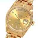 【中古】ロレックス デイデイト 18238A K18YG金無垢 W番 10Pダイヤ入シャンパンゴールド文字盤 自動巻メンズ腕時計