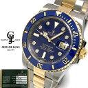 【中古】ギャラ付 ロレックス サブマリーナ 116613GLB 生産終了モデル ランダム YG/SS コンビ ブルー 8Pダイヤ メンズ 腕時計