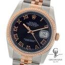 ロレックス メンズ デイトジャスト 116231 Z番 ルーレット刻印 黒文字盤 ローマ数字 コンビ SS/PG ステンレス・ピンクゴールド製 自動巻き 腕時計