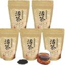 【送料無料】お買い得5個セット(1袋×5個)!黒焼き赤米玄米茶 活茶300g  筑前赤米玄米