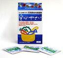 【送料無料・郵便定形外発送】安心やさい・箱タイプ25包ホッキ...