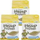 ショッピングプロテイン ヘンププロテインパウダー500g×3袋 100%自然食品・純粋な有機麻の実だけで作られています