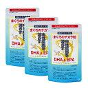 まぐろのチカラ粒 3個DHA・EPA  天然・無添加・まぐろのちから粒送料無料