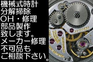 オーバーホール ブランド アンティーク スピード マスター クロノグラフ コーアクシャル