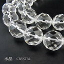 Tbrs-crystal46_01