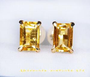 ゴールドに黄金の太陽色♪ゴールデンベリル約2カラット
