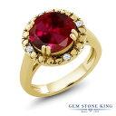 Gem Stone King 4.04カラット 合成ルビー 合成ホワイ