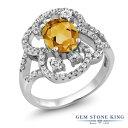 Gem Stone King 2.32カラット 天然 シトリン シルバー925 指輪 リング レディース 大粒 カクテル 天然石 11月 誕生石 金属アレルギー対応 誕生日プレゼント
