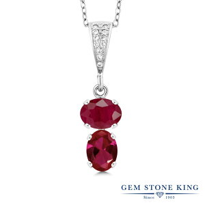 Gem Stone King 2.82カラット 天然 ルビー シルバー925 ネックレス ペンダント レディース 大粒 天然石 7月 誕生石 金属アレルギー対応 誕生日プレゼント