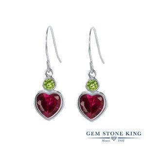 Gem Stone King 2.16カラット 合成ルビー 天然石 ペリ
