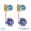 Gem Stone King 2.66カラット 天然ミスティックトパーズ(タンザナイトブルー) 天然トパーズ(スイスブルー) 14金 イエローゴールド(K14) ピアス 大粒