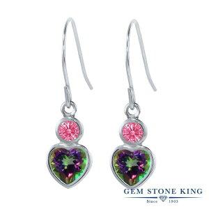 Gem Stone King 1.42カラット 天然石 ミスティックト