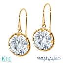 Gem Stone King 3.8カラット Forever Brilliant モアッサナイト Charles & Colvard 14金 イエローゴールド(K14) ピアス レディース モアサナイト 大粒 シンプル アメリカン フック 金属アレルギー対応 誕生日プレゼント