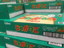 ショッピングコストコ 【増税による値上げはしていません】コストコ <ケース販売>カルビー じゃがりこ サラダ味 60g×12個 4901330574338【Z】