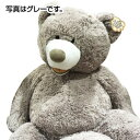 ※今なら即納可能!!※【送料無料】コストコ くま ビッグベア テディベア PLUSH TEDDY BEAR 53インチ(約135cm) ブラウン 【ぬいぐるみ】【Z】