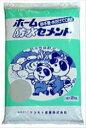 ホーム防水セメント 5kg【K】※代引き不可商品※