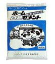 ホーム白色セメント 2kg【K】※代引き不可商品※
