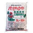 【ニッタイ】バーミキュライト GL(30L)/1個 ※代引き不可商品※【M】
