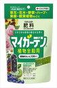 【住友化学園芸】マイガーデン植物全般用(350g)/1個 【M】