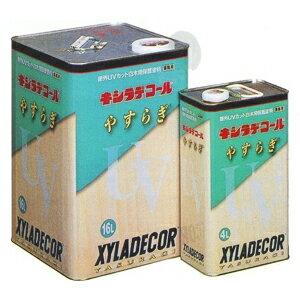 【送料無料】 キシラデコール 【Xyladecor】 やすらぎ 16L 【代引不可】【日本エンバイロケミカルズ】【A】