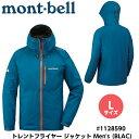 送料無料 【Lサイズ】 mont-bell モンベル トレントフライヤー ジャケット Men 039 s (ブルーアシード) Lサイズ 1128590 (BLAC)