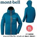 送料無料 【XLサイズ】 mont-bell モンベル トレントフライヤー ジャケット Men 039 s (ブルーアシード) XLサイズ 1128590 (BLAC)