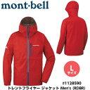 送料無料 【Lサイズ】 mont-bell モンベル トレントフライヤー ジャケット Men 039 s (レッドブリック) Lサイズ 1128590 (RDBR)