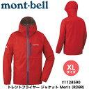 5/17入荷予定 送料無料 【XLサイズ】 mont-bell モンベル トレントフライヤー ジャケット Men 039 s (レッドブリック) XLサイズ 1128590 (RDBR)